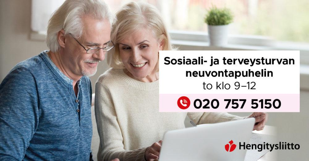 Sosiaali- ja terveysturvan neuvontapuhelin banneri